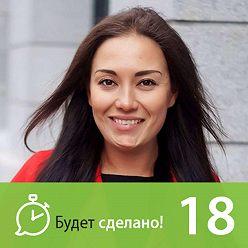 Никита Маклахов - Лариса Парфентьева: Как изменить свою жизнь?