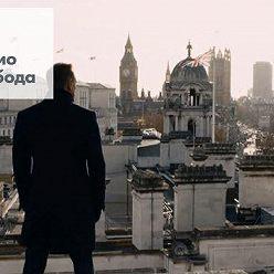 Игорь Померанцев - Лондон — мировая столица шпионажа - 30 мая, 2016