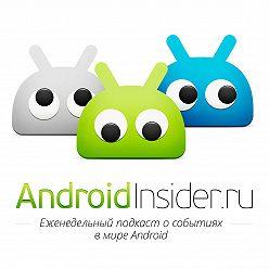 Илья Ильин - Google, Alcatel и… VAIO?