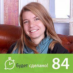 Никита Маклахов - Ирина Якутенко: Как прокачать силу воли по науке?