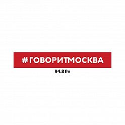 Станислав Симонов - Московский Кремль