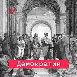 Кирилл Рогов - Вернуть парламент!