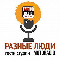 """Неустановленный автор - """"Книжное обозрение"""" с Ольгой Рогозиной."""