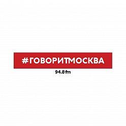 Бронислав Виногродский - Цигун