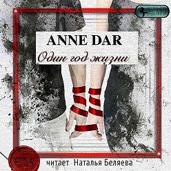 Anne Dar - Один год жизни