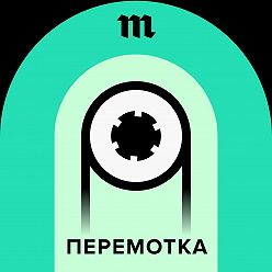 Алексей Пономарев - «Я же против фашистов». История немки, пережившей войну с Германией в Москве
