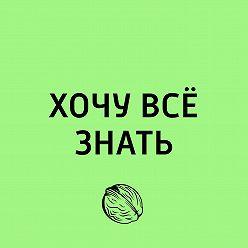Творческий коллектив программы «Хочу всё знать» - Международный день Матери-Земли. Что ты знаешь о нашей планете?