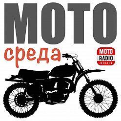 Олег Капкаев - Эндуро на стадионе. Зачем это в целом и зачем это мотоциклистам?