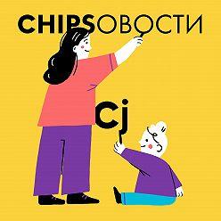 Юлия Тонконогова - Можно ли вырастить ребенка счастливым без отца?