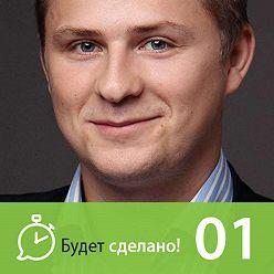 Никита Маклахов - Евгений Ходченков: Как удалённо управлять 5-ю бизнесами и не сойти с ума?