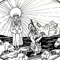 Дмитрий Гайдук - Пророк и пастух