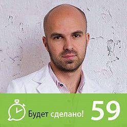 Никита Маклахов - Илья Магеря: Как жить в гармонии с гормонами?