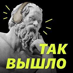 Андрей Бабицкий - Ужасные шутки и грязная посуда. Тест на совместимость в условиях изоляции