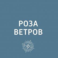 Творческий коллектив шоу «Уральские самоцветы» - Беларусь открыла зону отчуждения Чернобыльской АЭС для туристов