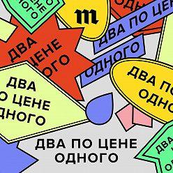 Илья Красильщик - 46 пар за полтора года: зачем коллекционировать кроссовки?