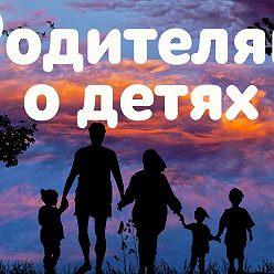 Денис Свиридов - Почему детям не нужно выдавать карманные деньги?