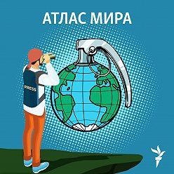 Ярослав Шимов - Сыграть со всеми - 25 ноября, 2020