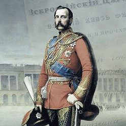 Игорь Зимин - Цари как люди. Александр II