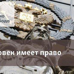 Наталья Джанполадова - Когда квартплата превращается в кабалу - 04 октября, 2017