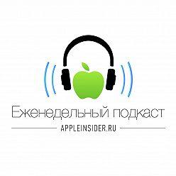 Миша Королев - DJI и Bitcoin