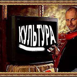Дмитрий Пучков - Василий Шукшин - Танцующий Шива