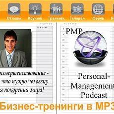 Дмитрий Потапов - Техники борьбы со стрессом