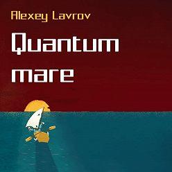 Алексей Лавров - Quantum Mare