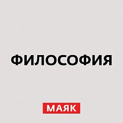 Творческий коллектив шоу «Объект 22» - Георг Вильгельм Фридрих Гегель. Биография