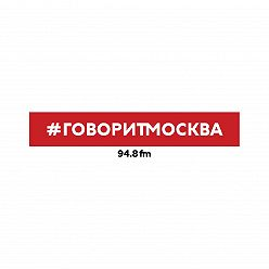 Макс Челноков - 9 марта. Роман Цимбалюк