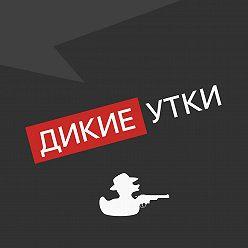 Творческий MojoMedia - Выпуск № 01