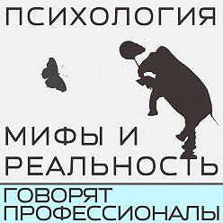 Александра Копецкая (Иванова) - Мэджик дизайн: веб-дизайн, как психотерапия