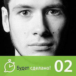 Никита Маклахов - Максим Джабали: Как превратить жизнь в увлекательную игру?