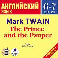 Марк Твен - The Prince and the Pauper