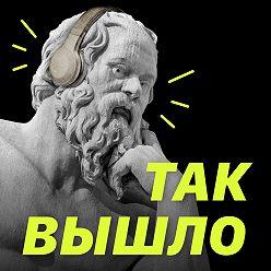 Андрей Бабицкий - Государственный переворот, рубль и опять коронавирус. Выпуск против паники