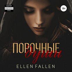 Ellen Fallen - Порочные души
