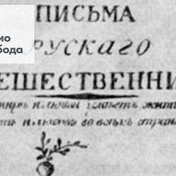 Игорь Померанцев - Винный путешественник Николай Карамзин - 16 февраля, 2020
