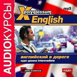 Сборник - X-Polyglossum English. Английский в дороге. Курс уровня Intermediate