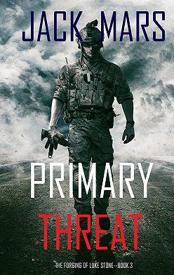 Джек Марс - Primary Threat