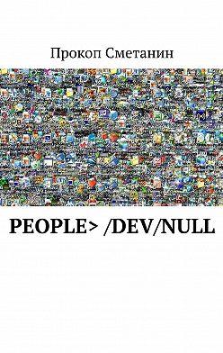 Прокоп Сметанин - people> /dev/null