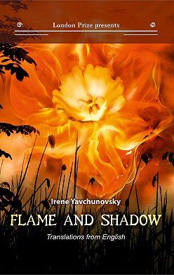 Сара Тисдейл - Пламя и тень / Flame and shadow