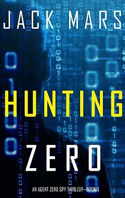 Джек Марс - Hunting Zero