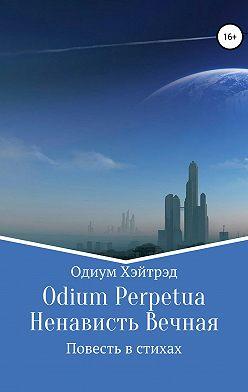 Одиум Хэйтрэд - Odium Perpetua Ненависть Вечная
