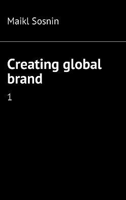Maikl Sosnin - Creating global brand. 1