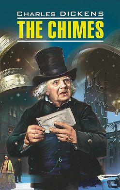 Чарльз Диккенс - The Chimes / Колокола. Книга для чтения на английском языке