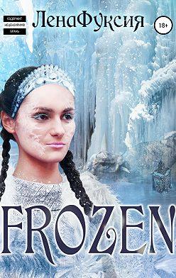 ЛенаФуксия - Frozen