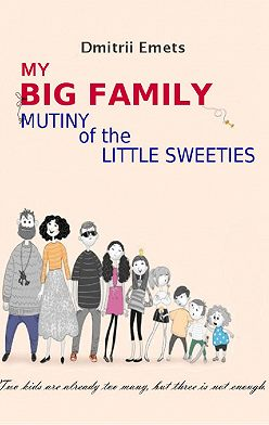 Dmitrii Emets - Mutiny of the Little Sweeties