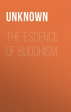 Unknown - The Essence of Buddhism