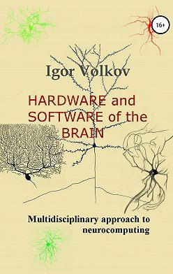 Igor Volkov - Hardware and software of the brain