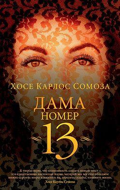 Хосе Сомоза - Дама номер 13