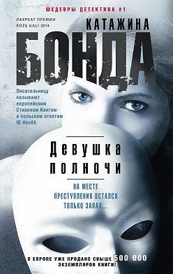 Катажина Бонда - Девушка полночи